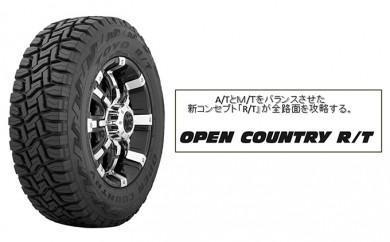 [№5704-0064]【サマータイヤ】オープンカントリーR/T 165/60 R15 77Q