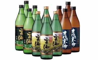 本格そば焼酎 雲海飲み比べ12本セット(C-8)