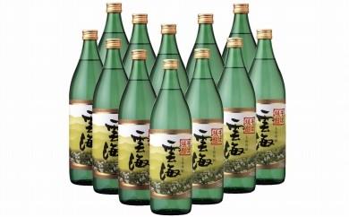 本格そば焼酎 そば雲海 12本セット(C-5)