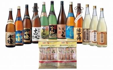 雲海酒造の焼酎12本飲み比べ・鶏のささみくんせいセット(E-4)