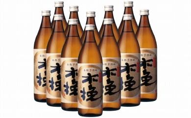 本格芋焼酎 日向木挽(25度)12本セット(C-2)
