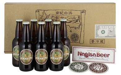 B007 ナギサビール飲み比べ7本ギフトセット【55pt】