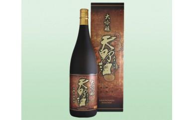 No.009 天野酒 大吟醸