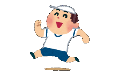 平成30年6月24日(予定)アメニティ・タウンすながわマラソン大会出場権(小・中学生1名分)