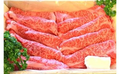 [0523]牛肉(伊賀牛肉すきやきコース・3-ろ)