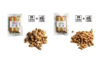 キャラメルピーナッツ黒糖菓子&キャラメル大豆黒糖菓子セット