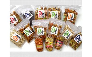 No.027 豆の蔵元 人気商品詰め合わせ Bセット