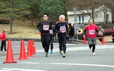 [№5799-0098]第50回奥久慈湯の里大子マラソン大会 参加権