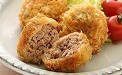 [№5631-0038]湘南名物茅ヶ崎メンチ3種&豚に味噌漬セット