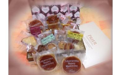 手作りの焼き菓子ギフト「宝塚ハーモニー」