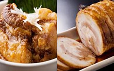 [№5784-0071]煮豚3本と角煮セット