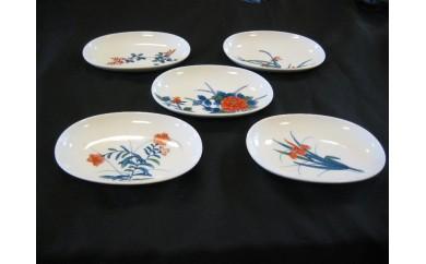 H144伊万里鍋島焼楕円皿5枚セット