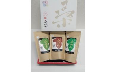 桑快茶(そうかいちゃ)箱詰めセット