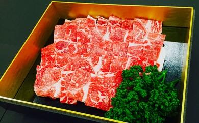 [№5682-0039]熊本県産赤牛ロース焼肉