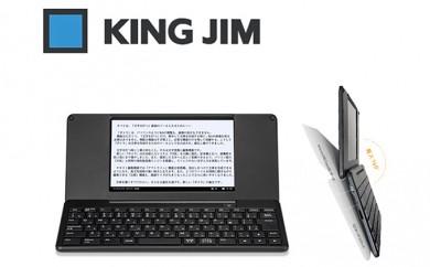[№5809-0764]キングジム KINGJIM デジタルメモ ポメラ DM200