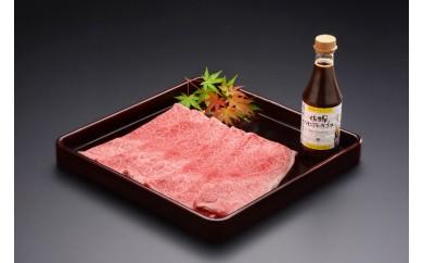 J139伊万里牛レモンステーキセット 1.8kg!