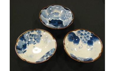 H142古染付小鉢3枚セット