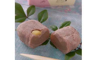 09 和菓子セット華月