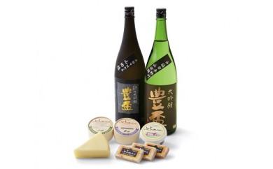 E9 【友好都市コラボ】豊盃セット(1,800ml×2本)& 富良野チーズ工房セット