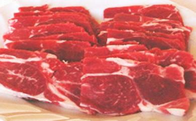 [№5894-0029]北海道 松山農場の羊のホゲット肉 手切り焼肉用 350g×2