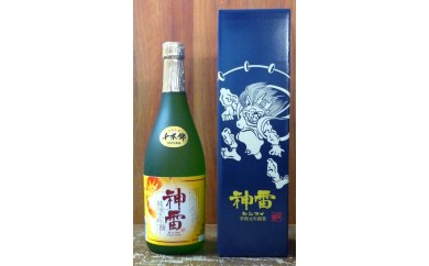 [A-17] 純米大吟醸酒「神雷」