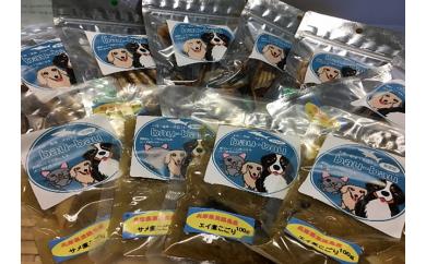 T004:淡路島産天然・無添加ペットのおやつサプリ(愛犬用)