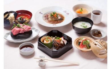 G-26 四季亭 老舗旅館のレストラン昼食ペア食事券