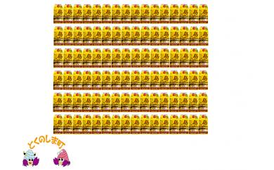 92 奄美本格黒糖焼酎 島のナポレオンパック 96本セット