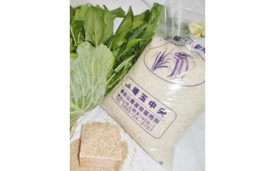 D2 東松山市産のおいしいお米【10kgを2回お届け】