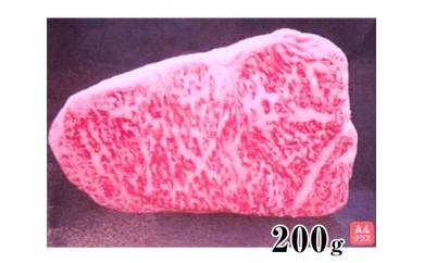 No.099 黒毛和牛ロース肉200g / 牛肉 霜降り 鉄板焼 焼肉 BBQ 奈良県 人気