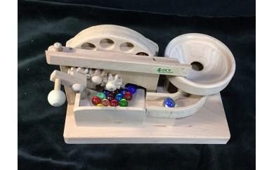 3-7 数量限定!木のおもちゃ「ビー玉からくりプチ円盤トルネード」