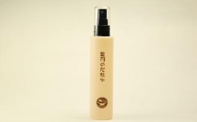 B782 竹の葉月の化粧水150ml
