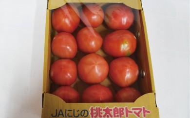 C370 道の駅うきは 桃太郎トマト