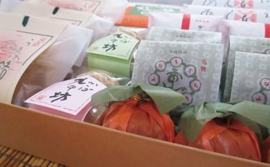 B607 あけぼの河童菓庵 銘菓詰め合わせ