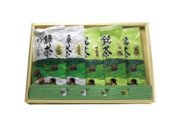 B540 堀江銘茶園 お茶詰合せ(B)