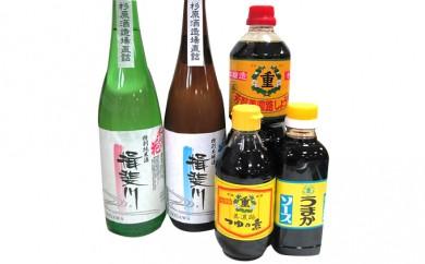 [№5905-0006]美濃の日本酒&調味料詰め合わせ