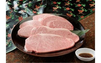 A110 秘伝の焼肉たれ付・九州産黒毛和牛ステーキ満喫セット