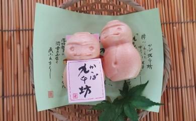 B604 あけぼの河童菓庵 最中かっぱ九千坊12個