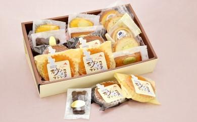 21-1 茨城県下妻人気店焼き菓子詰め合わせ 15個