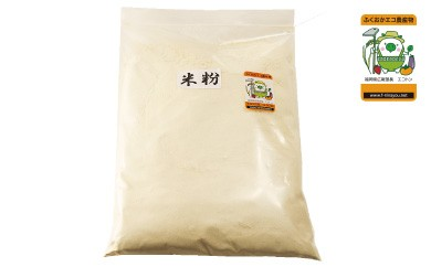 B663 河内農産 米粉400g