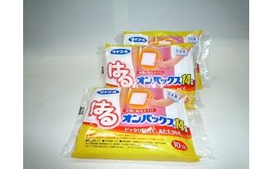 カイロ(はるオンパックス10P) 1箱24袋入