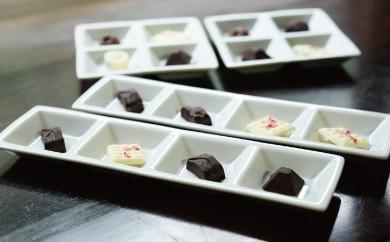 B625 安政 チョコレートセット