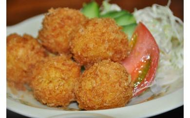 【11月発送】四国一小さな町の料理屋富士の特製カニクリームコロッケ15個