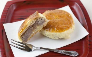 [№4631-0962]パイ饅頭 とら丸
