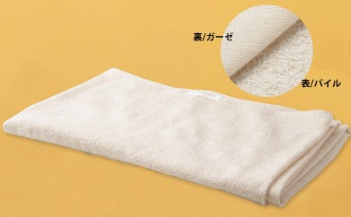 B801 KONOITO ガーゼ大きめバスタオル
