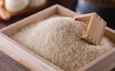 A-72 【白河市】北條農園 北條農園の特別栽培米 5kg