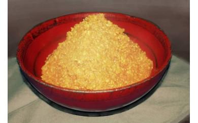 (118)福みそ樽仕込(米味噌)4kg