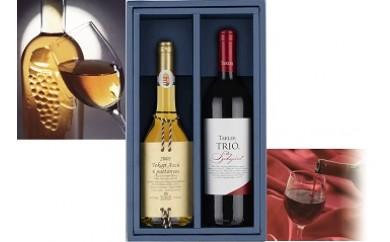 152 ハンガリー高級紅白ワインセット 2本