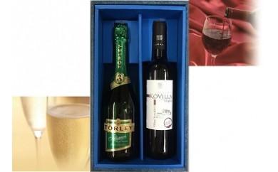 151 ハンガリーワインセット 750ml×2本(ギフト箱入)