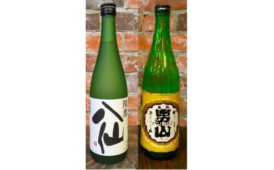 A-21 陸奥八仙・陸奥男山 飲み比べセット1